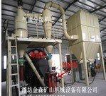 MC系列脉冲环保收尘器图片