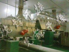 調味料制粒干燥生產線