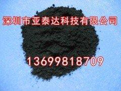 碳纤维粉/磨碎碳纤维性能