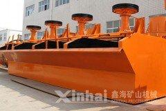 鑫海KYF型浮选机/矿用浮选机的图片