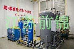 中試線氣源系統