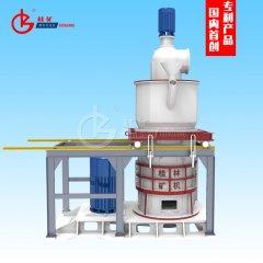 超细粉磨机GK-1032环辊磨