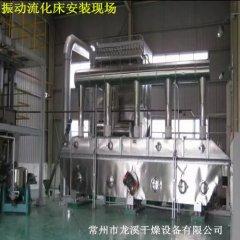 碳酸鉀烘干機    氯化銨顆粒專用振動流化床干燥機
