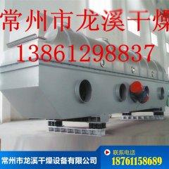 碳酸氫鉀烘干機    氮肥烘干機   振動流化床干燥機的圖片