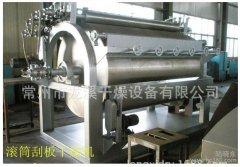 腐植酸专用刮板烘干机 糊状滚筒刮板干燥机