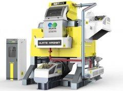 LHGC節能環保強制油冷卻立環高梯度磁選機