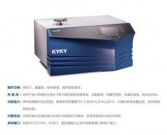 ZQJ-3000型氦質譜檢漏儀