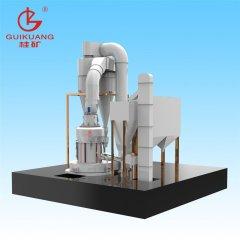 桂林矿山机械厂高压悬辊雷蒙机