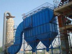 脱硫脱销专用湿式静电除尘器