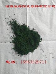 氧化鋁鉻綠