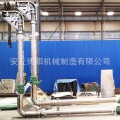铜粉管链式输送机 铁粉管链提升输送机