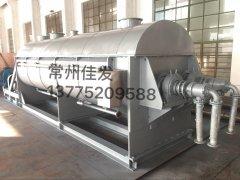 JYG系列空心浆叶干燥机