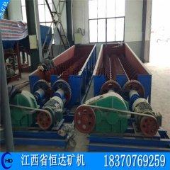 洗矿机 双螺旋式洗矿机