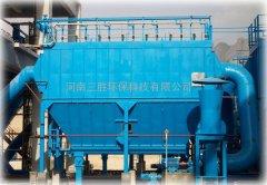 LFVB系列微震扁袋除塵器