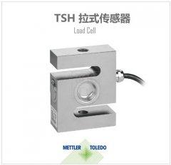 TSH-5T稱重傳感器