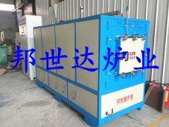 真空气氛炉 三元材料烧结炉 工业电炉