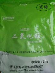 食品級二氧化鈦
