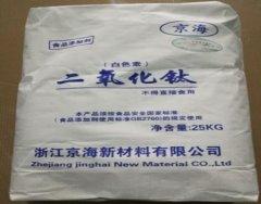 大量出口食品級二氧化鈦