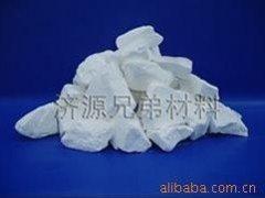 管殼專用氧化鋁粉