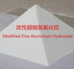 改性超细氢氧化铝