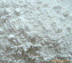 氢氧化铝微粉