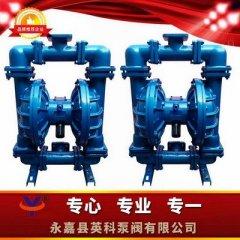 QBY襯膠氣動隔膜泵