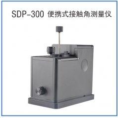 膠水膠體接觸角測量儀,粉末接觸角測定儀,便攜式水滴角測試儀