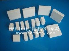 氧化铝陶瓷方块
