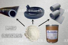 氟橡胶耐磨助剂 聚四氟乙烯微粉产品