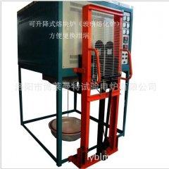 升降式高温熔块炉,玻璃熔化炉