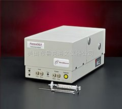 NanoDLS高灵敏在线粒度分析仪