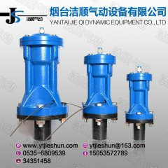 LY-DH系列氣動錘