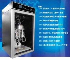 动态蒸气吸附分析仪