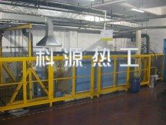 KY-R-LQ600-8m 連續外熱式氣氛保護回轉爐