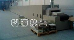 KY-WQ型氣氛保護網帶爐