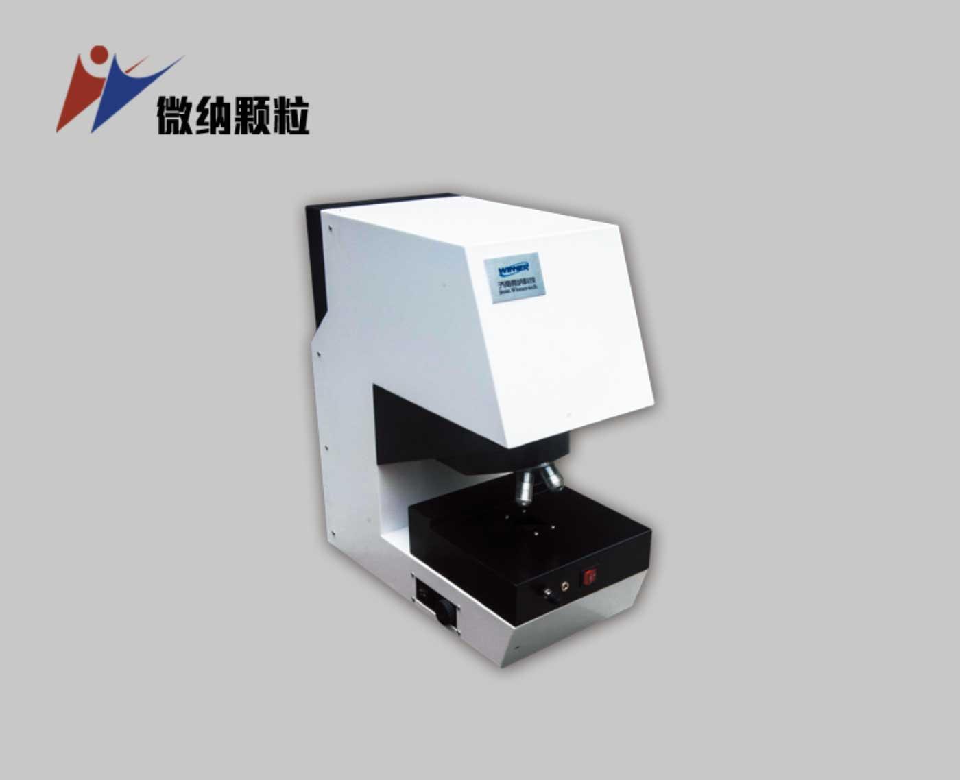 WINNER219全自动颗粒图像仪/颗粒图像分析仪的图片