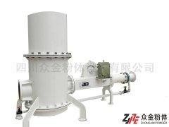 四川众金气力输送机、气流输送机、气力输送系统