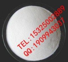 錳酸鋰材料添加納米氧化鎂