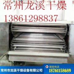 DW系列帶式干燥機    網帶干燥機