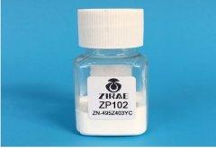 高透型高純氧化鋯粉