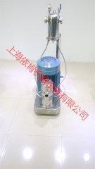 生化研发用通用型真空耐腐蚀混合机