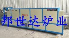 硅片處理回轉爐 硅片熱處理回轉窯 硅片燒結回轉爐 回轉窯爐