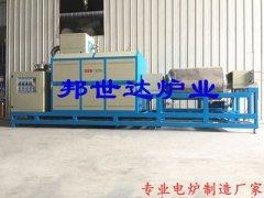 化學活化法活性炭活化回轉窯大型氣氛回轉窯工業窯爐