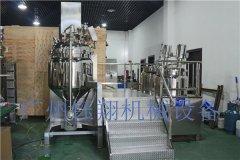 rhj500l乳化机