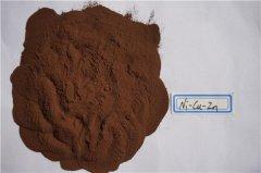 Ni-Cu-Zn鐵氧體