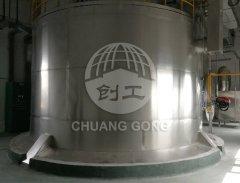 创工干燥-氧化铝节能环保型喷雾干燥机的图片