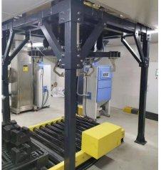 吨袋包装机(LD-DBJXT)