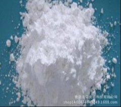 高纯氢氧化铝