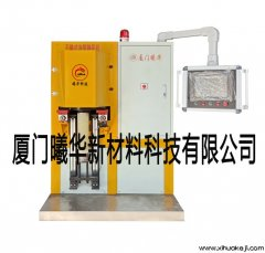 XH-650A自动立式干模冷等静压机