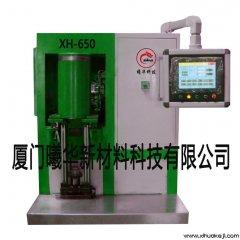 XH-650自动立式干模冷等静压机